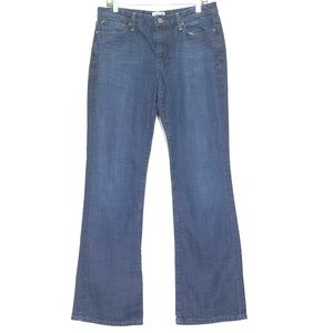 Joe's Jeans Freud Wash Boot Cut Jeans